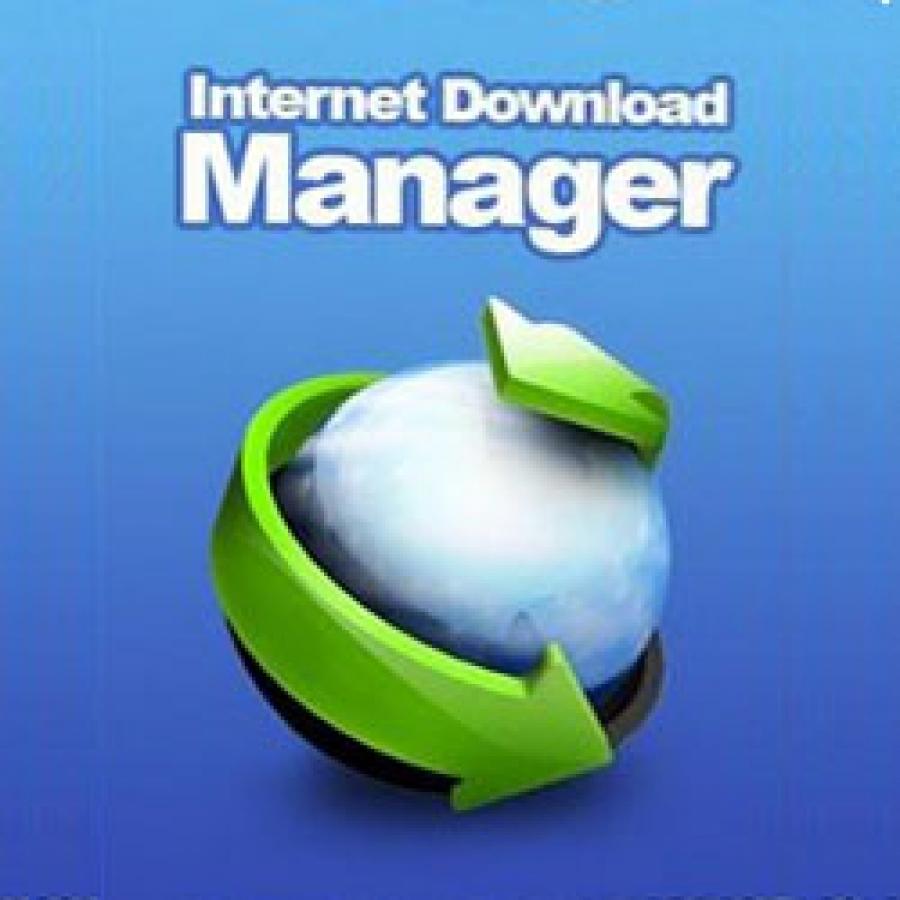 ช่วยโหลด Internet Download Manager ไฟล์เล็ก ใหญ่ก็ไม่เป็นปัญหา